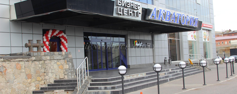 бизнес-центр-акватория-3-4