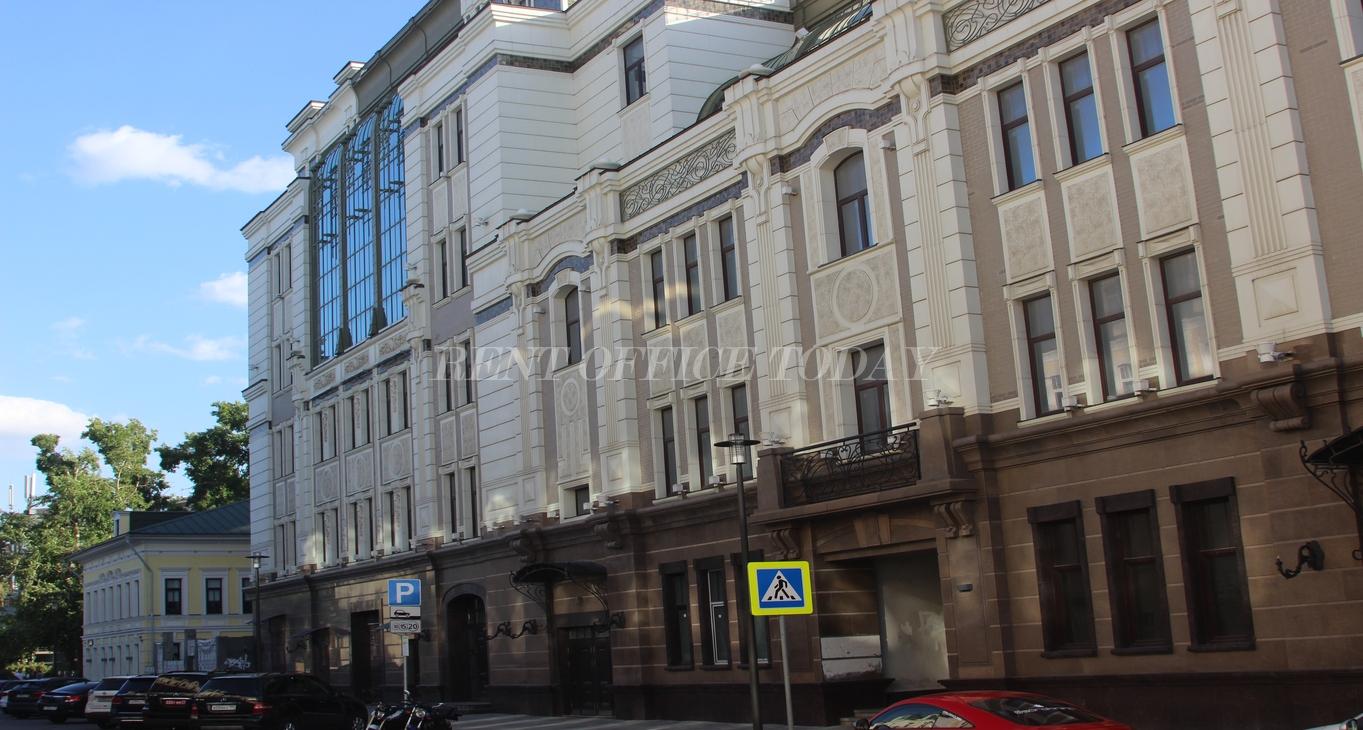 Бизнес центр Александр хаус