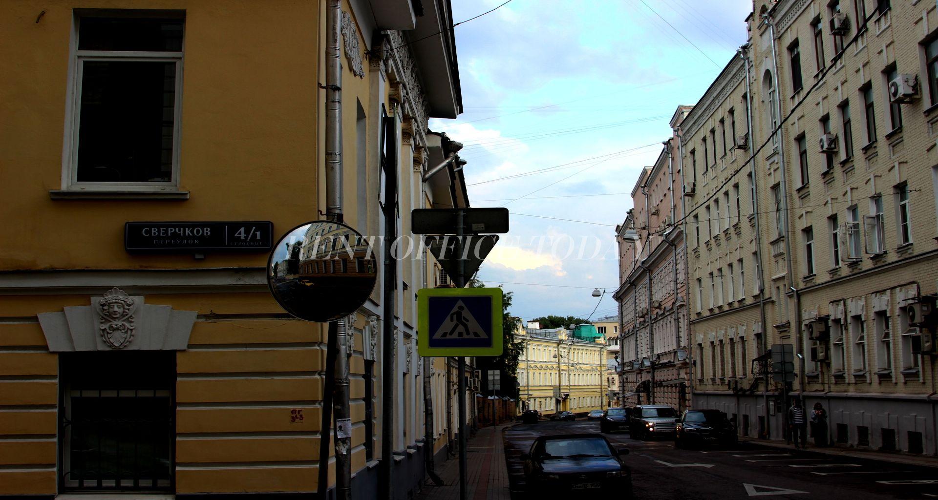 Бизнес центр Армянский 9с1