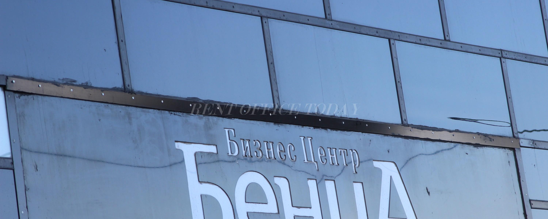 бизнес-центр-бенуа-18