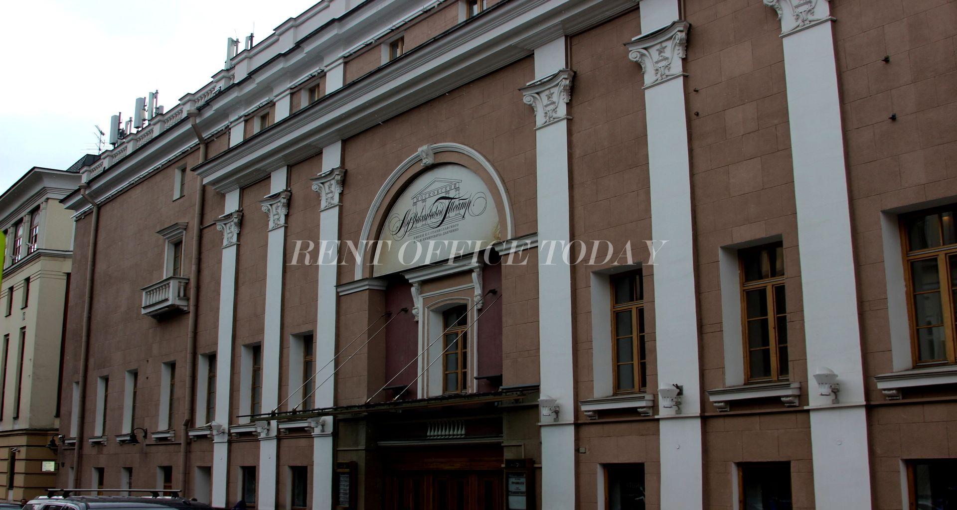 Бизнес центр Большая Дмитровка 32с1