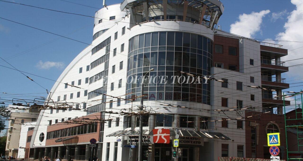Бизнес центр Бригантина Холл