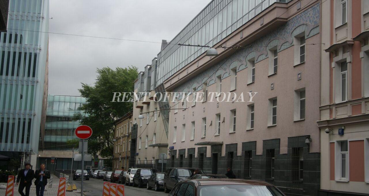 Бизнес центр Бутиковский