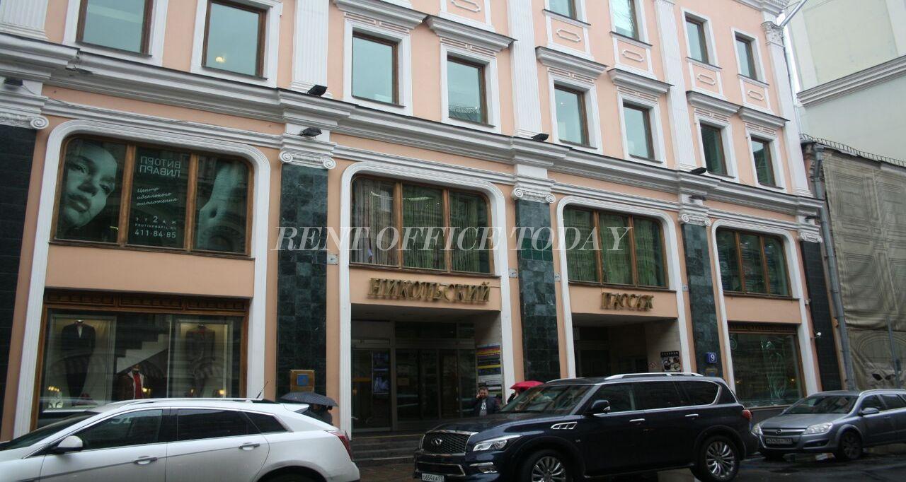 Бизнес центр Ветошный 9