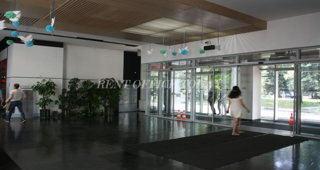 Бизнес центр Диапазон