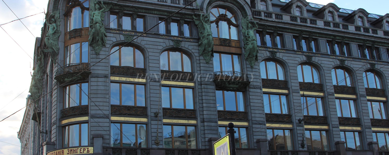 бизнес-центр-дом-зингера-1