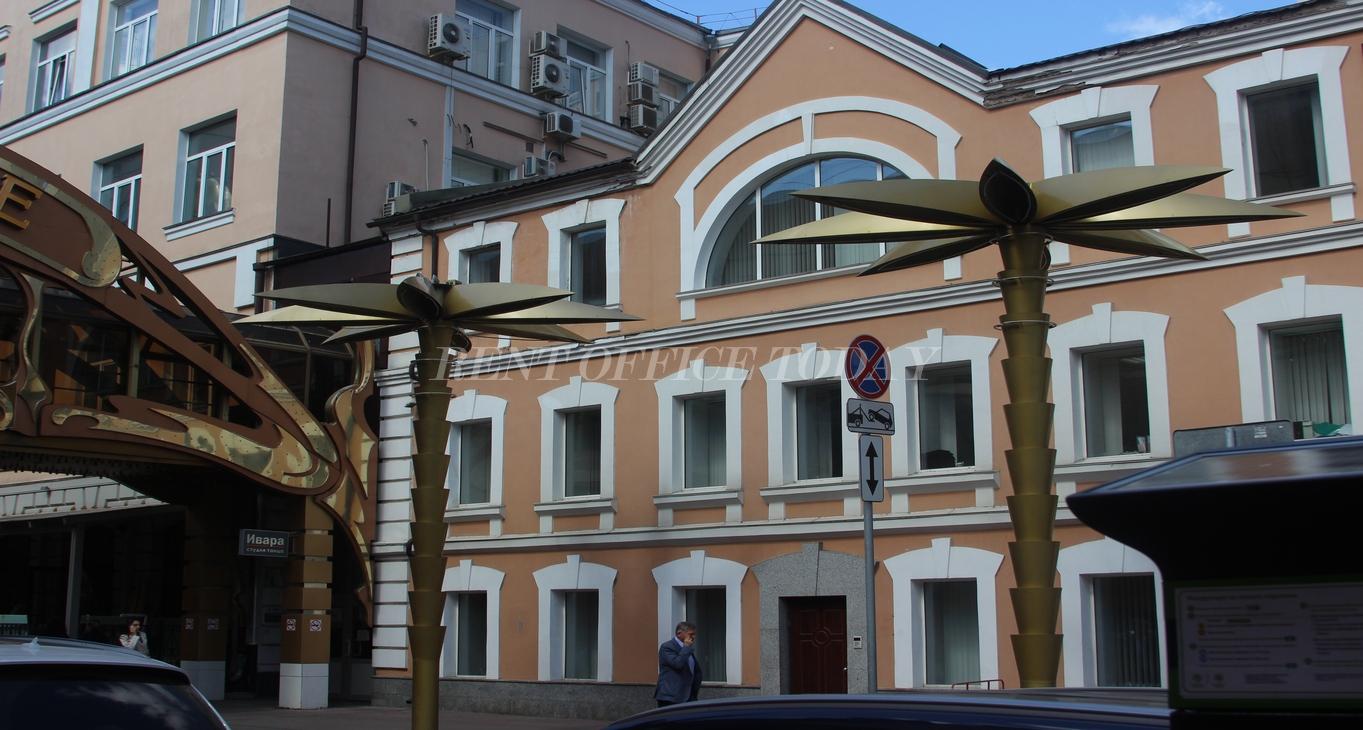 бизнес центр золотой век-4