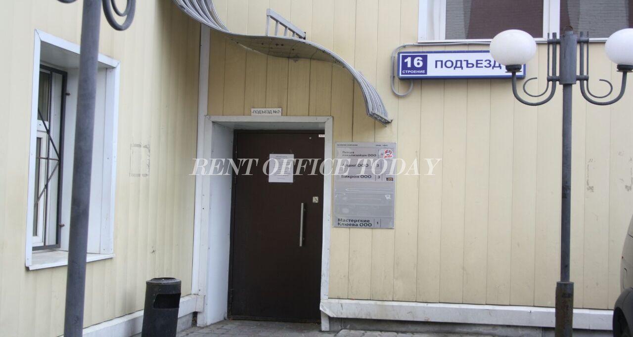 Бизнес центр Кожевники