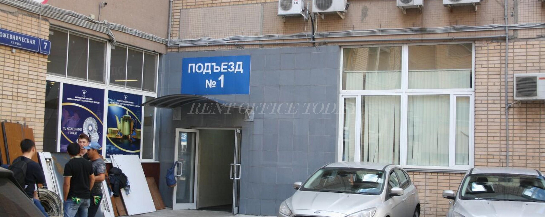 бизнес центр кожевническая 7-3