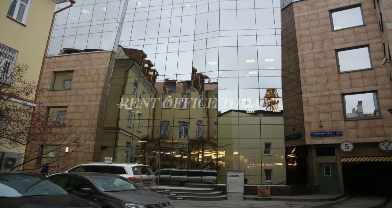 Бизнес центр Кристалл Плаза