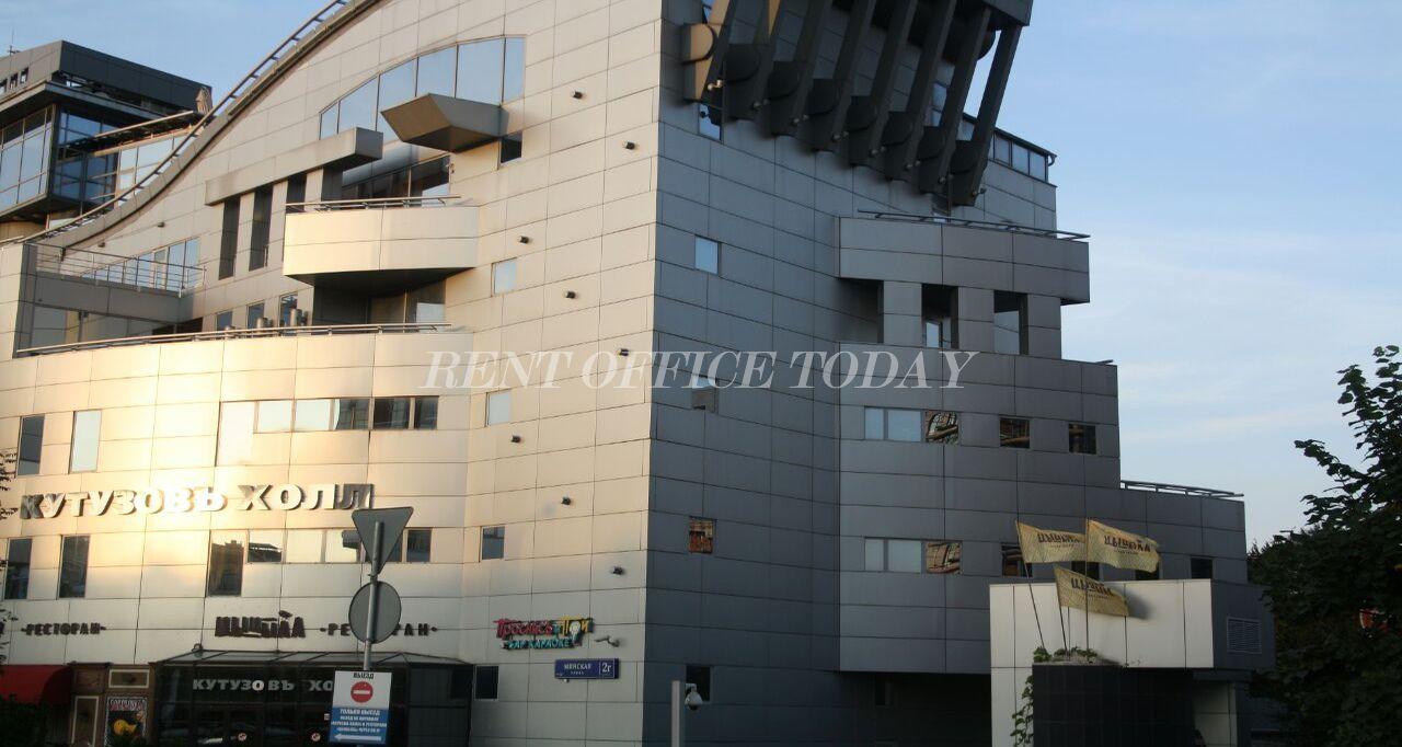 Бизнес центр Кутузов Холл-7
