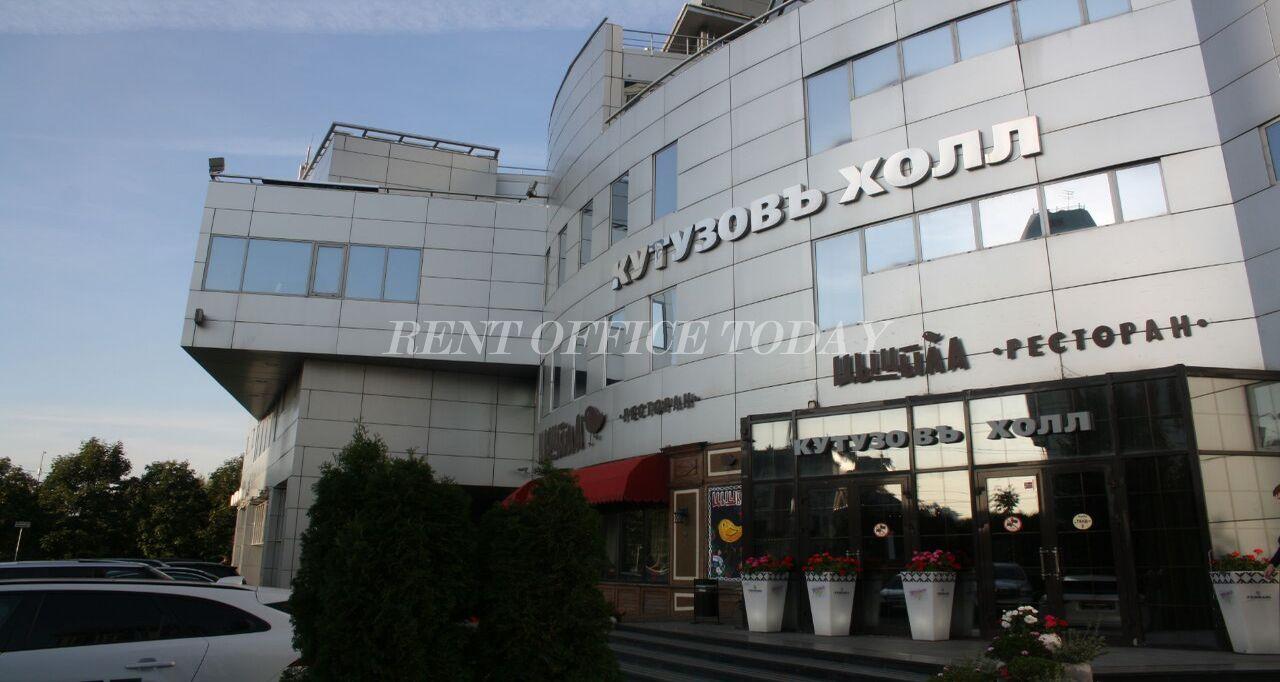 Бизнес центр Кутузов Холл-6