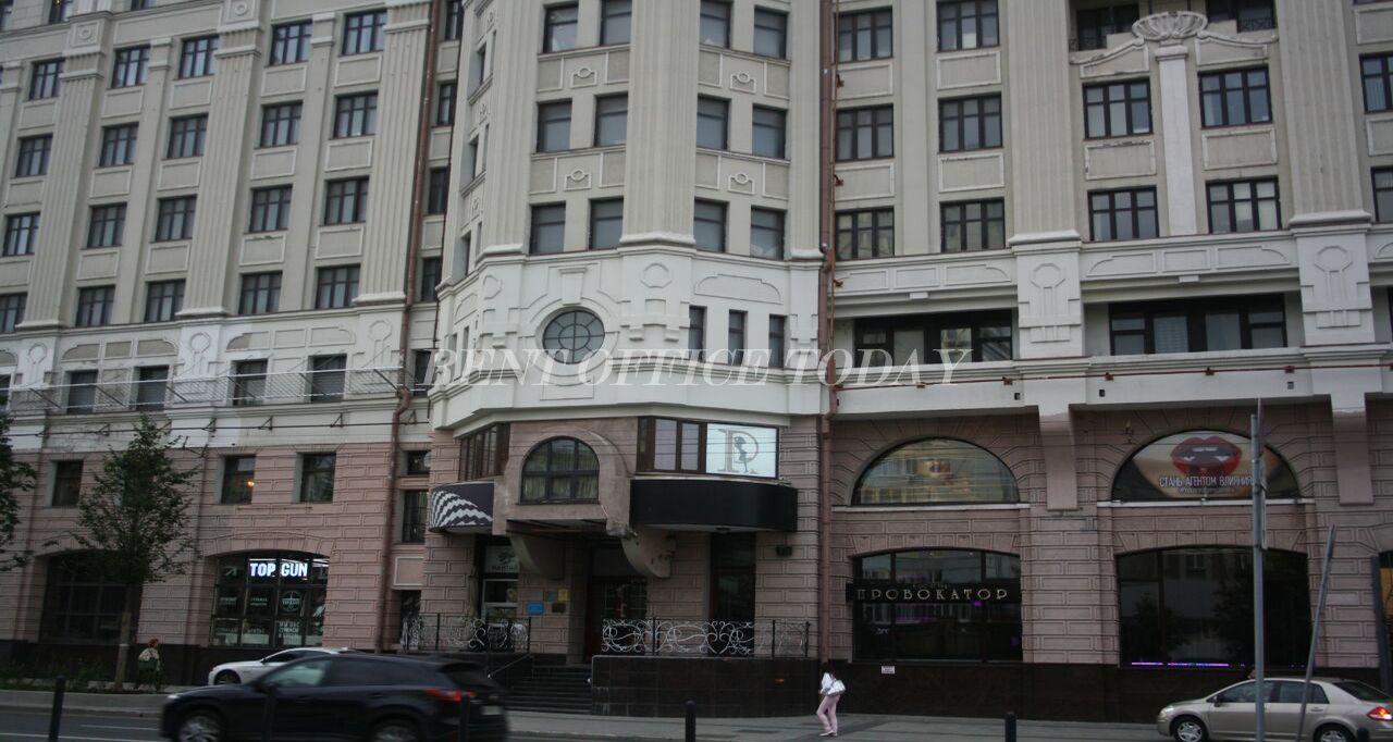 Бизнес центр Маяковская плаза