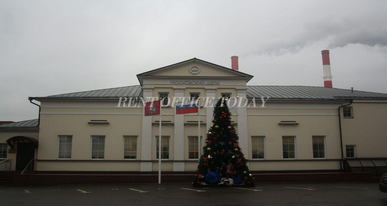 Бизнес центр Московский шёлк