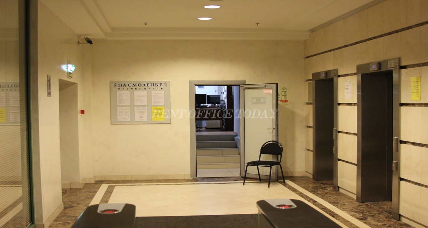 бизнес-центр-на-смоленке