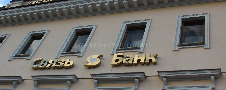 бизнес-центр-невский-38-1