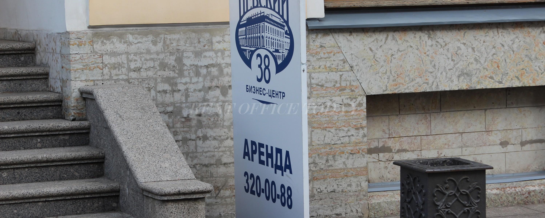 бизнес-центр-невский-38-9