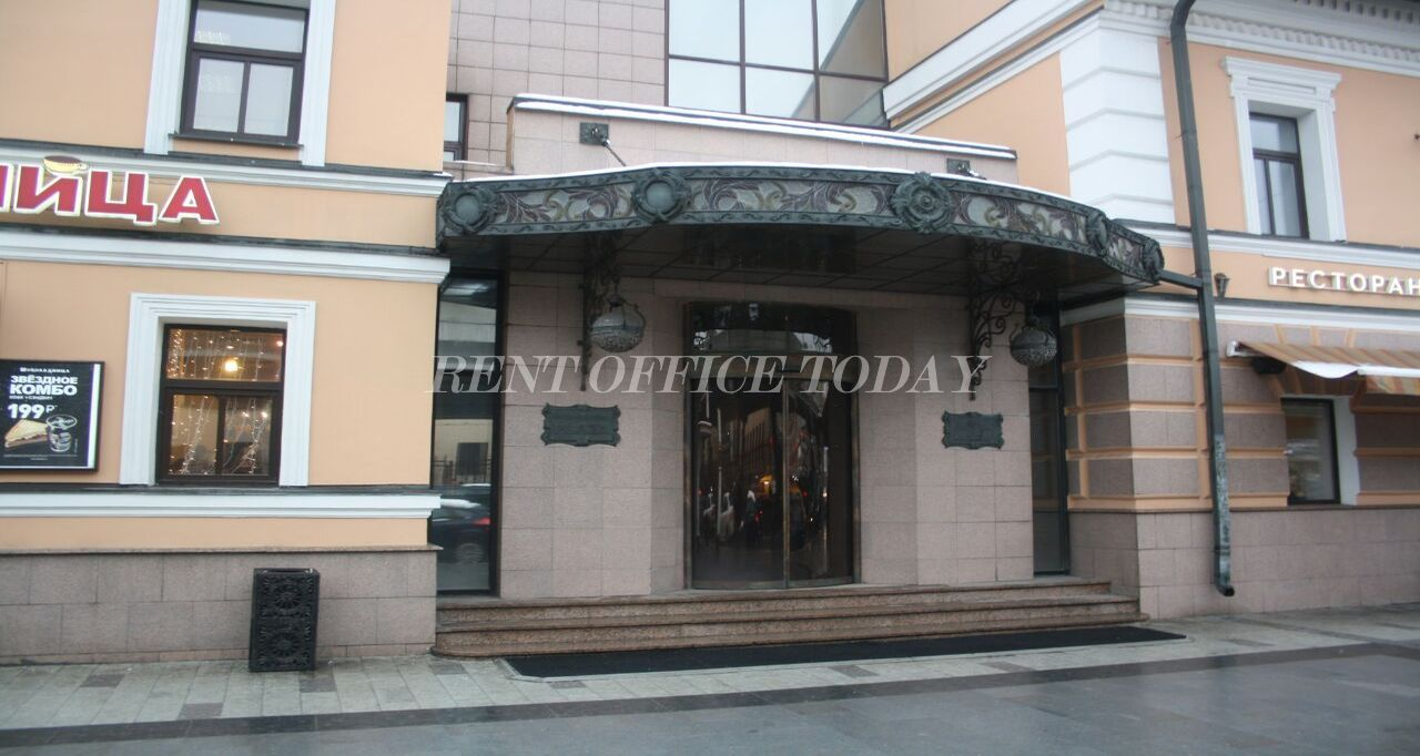 Бизнес центр Николоямская плаза