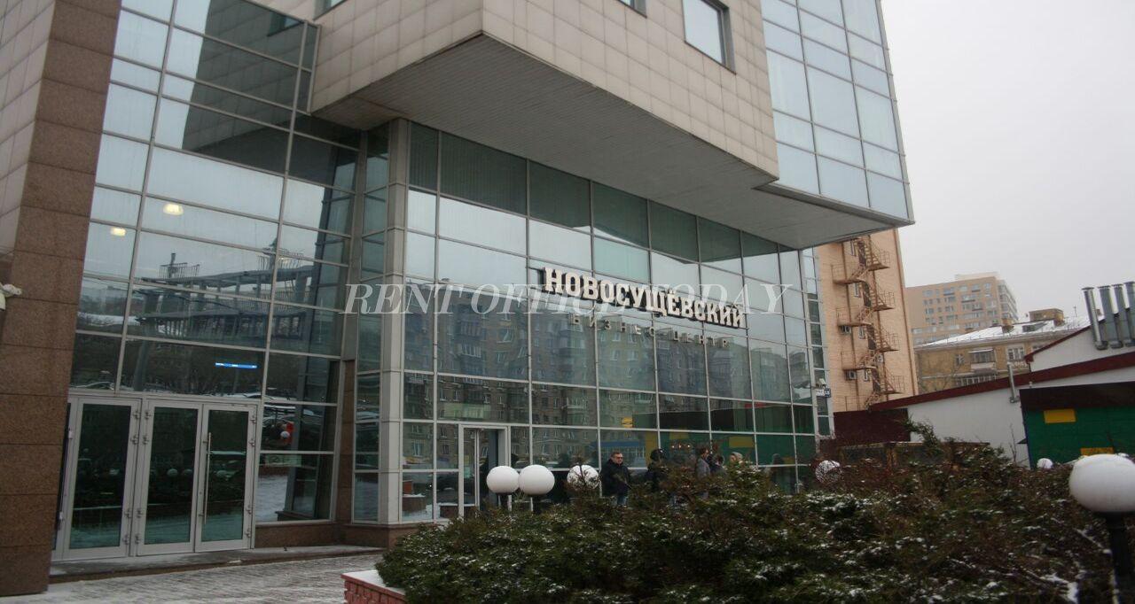 Бизнес центр Новосущёвский