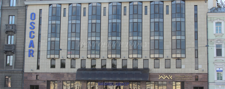 бизнес-центр-оскар-1