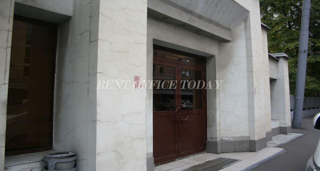Бизнес центр Пресненский 17с1