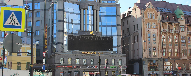 бизнес-центр-реннесанс-холл