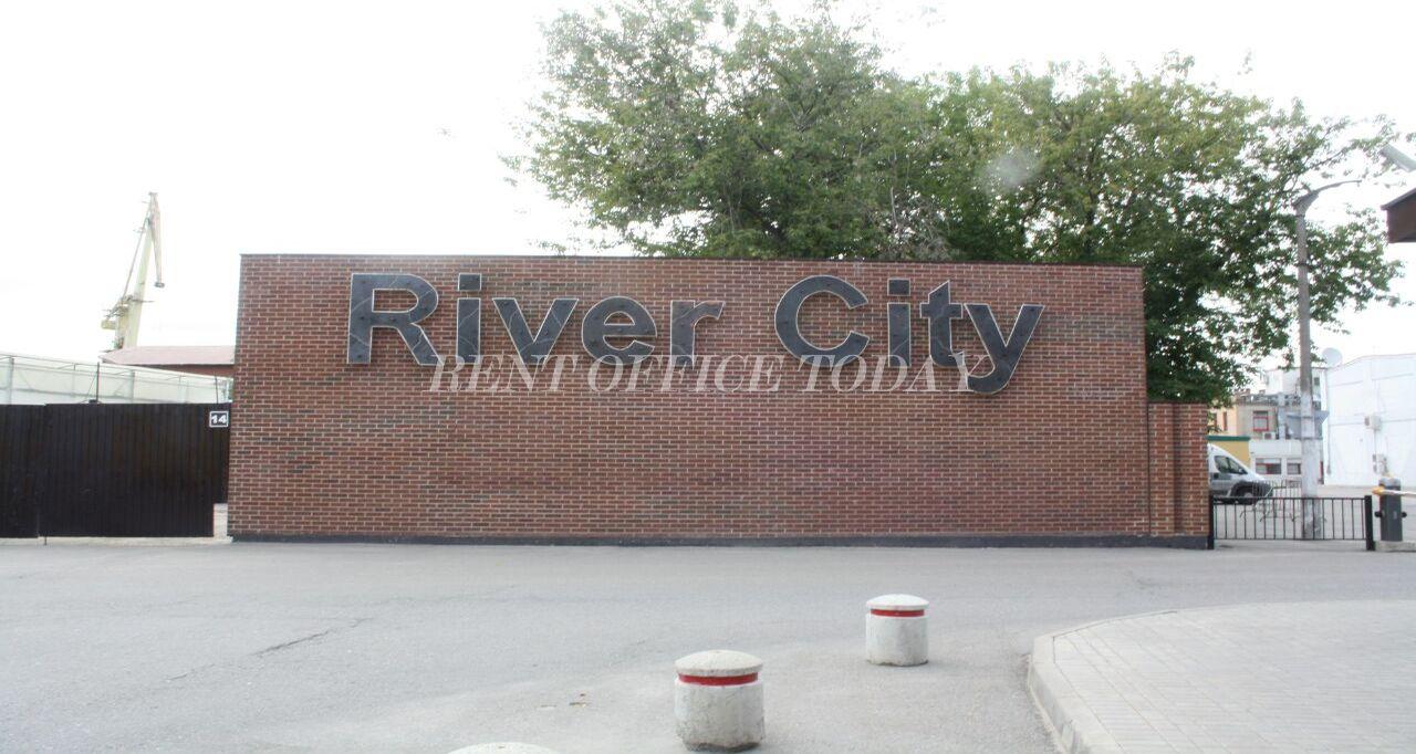 Бизнес центр Ривер сити