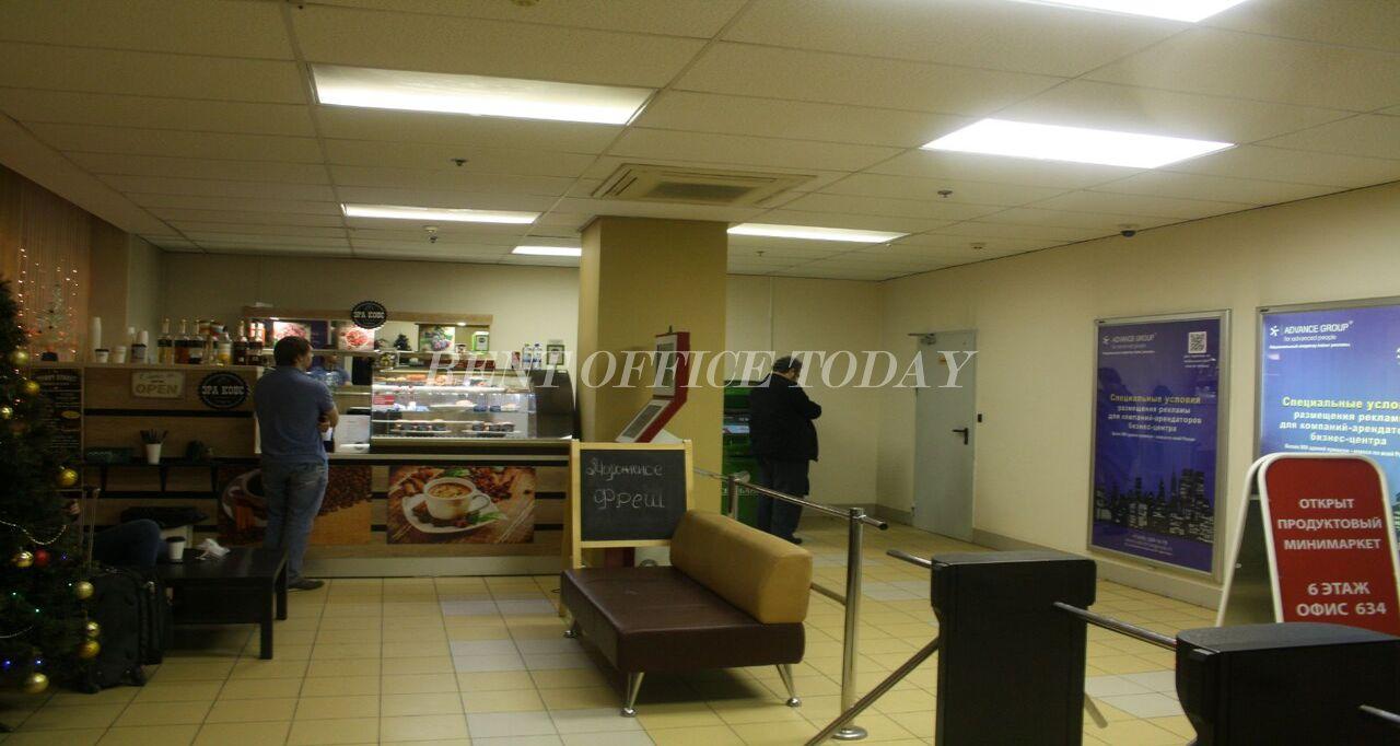 Бизнес центр Ростек-18