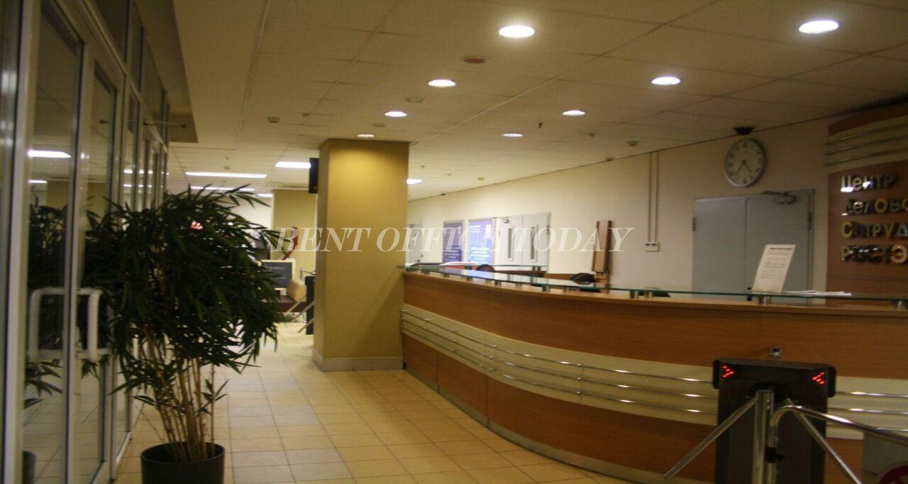 Бизнес центр Ростек-17
