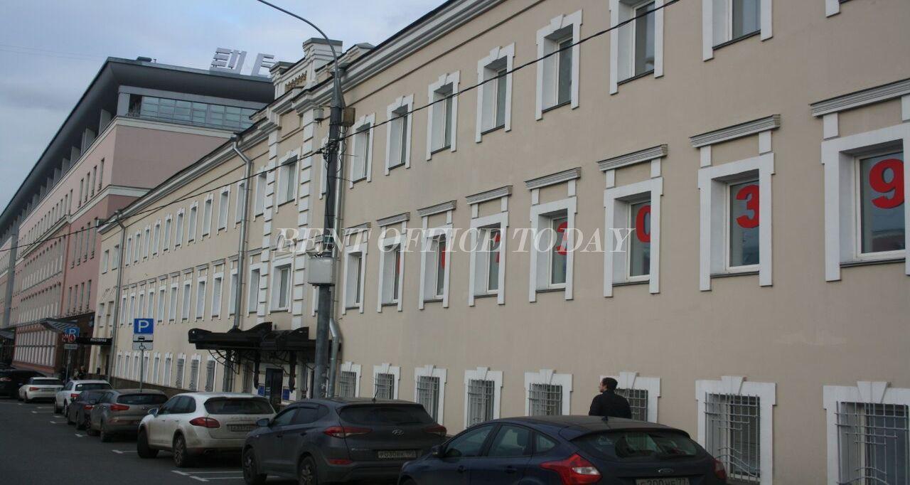 Бизес центр Садовническая 79-9
