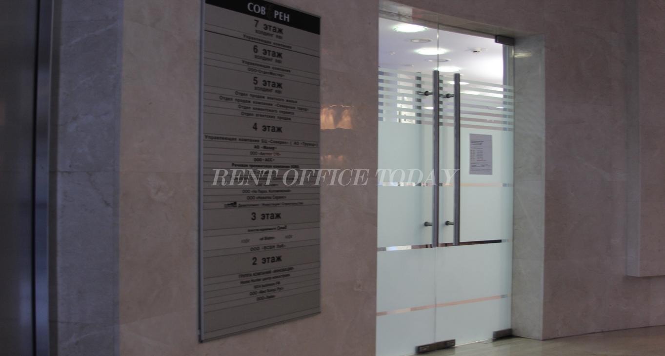 бизнес центр соверен-4