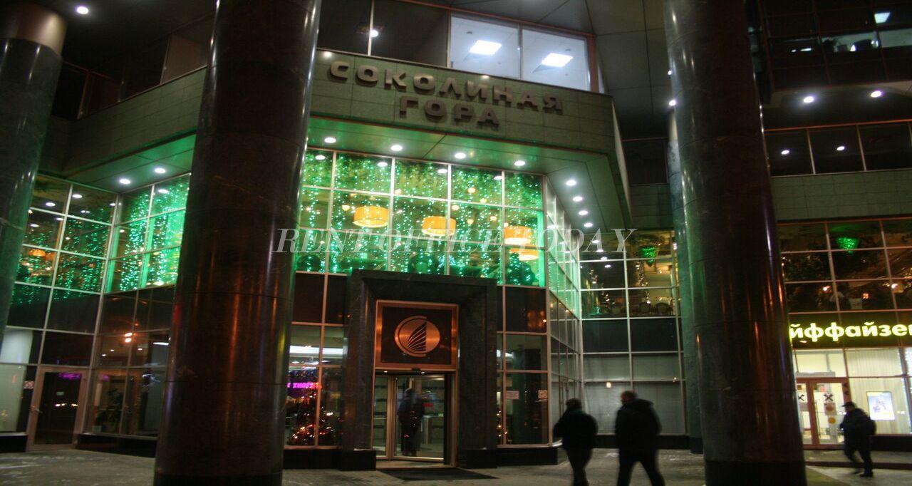 Бизнес центр Соколиная гора-1