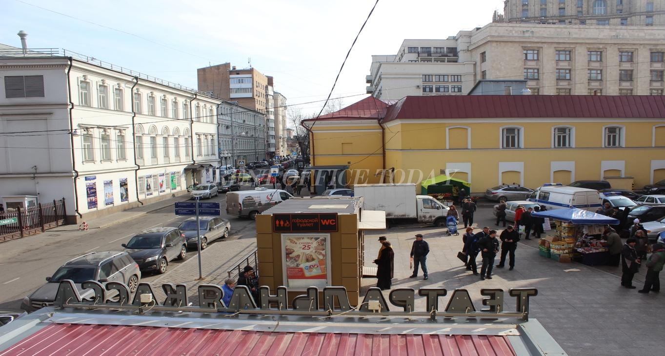 бизнес центр троилинский 3-1