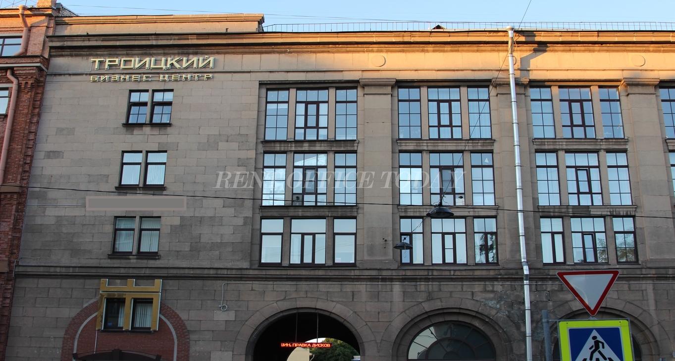 бизнес центр троицкий-1