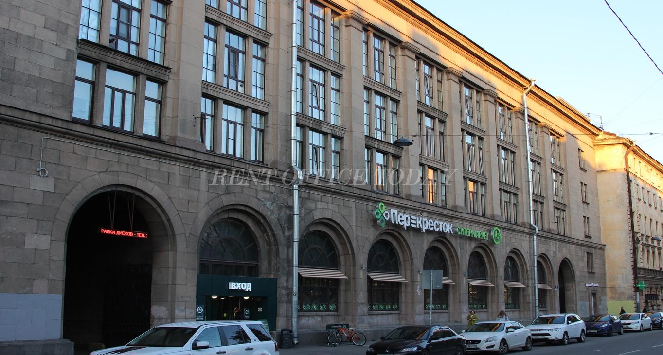 бизнес центр троицкий-9