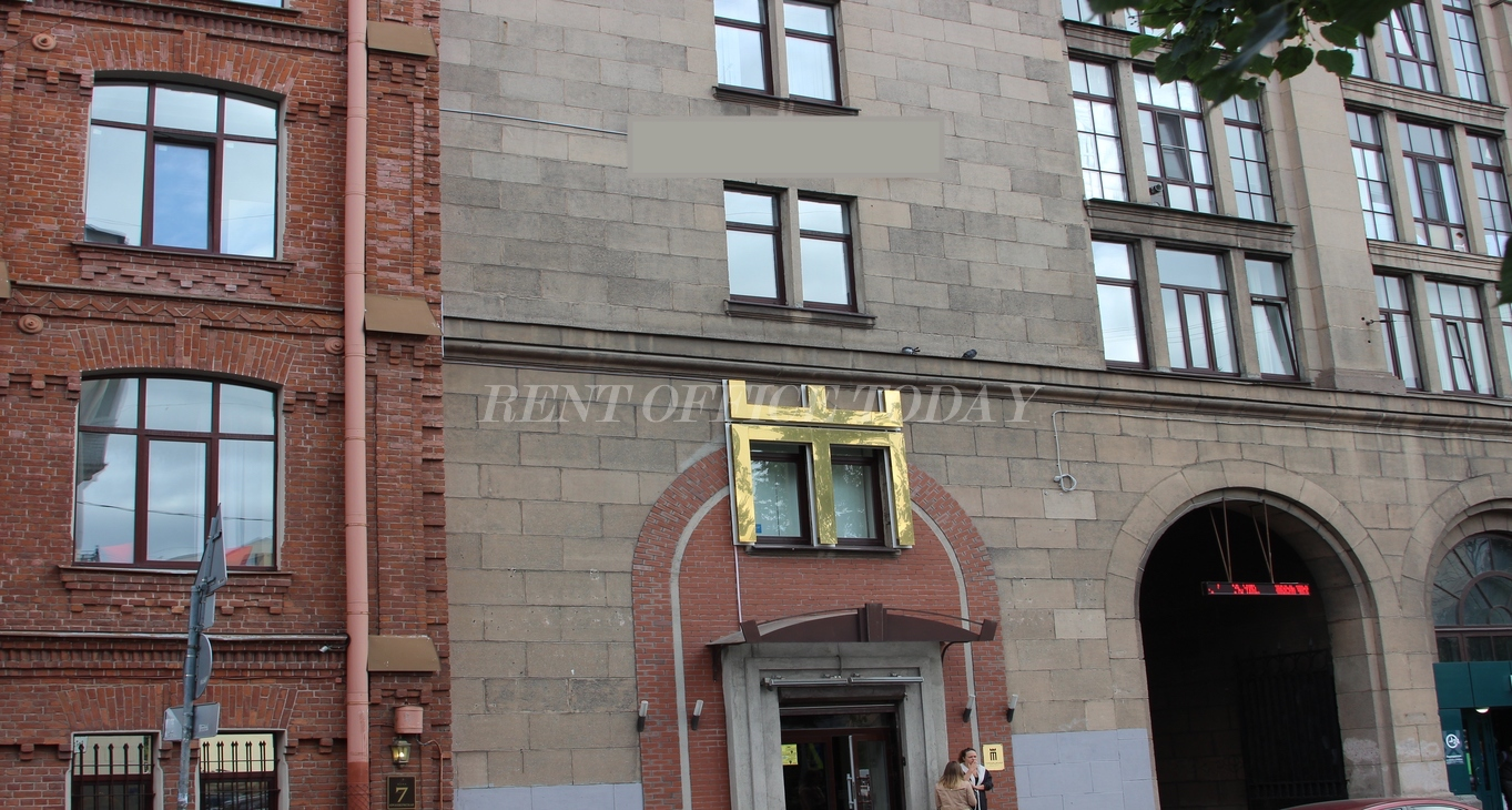 бизнес центр троицкий-10