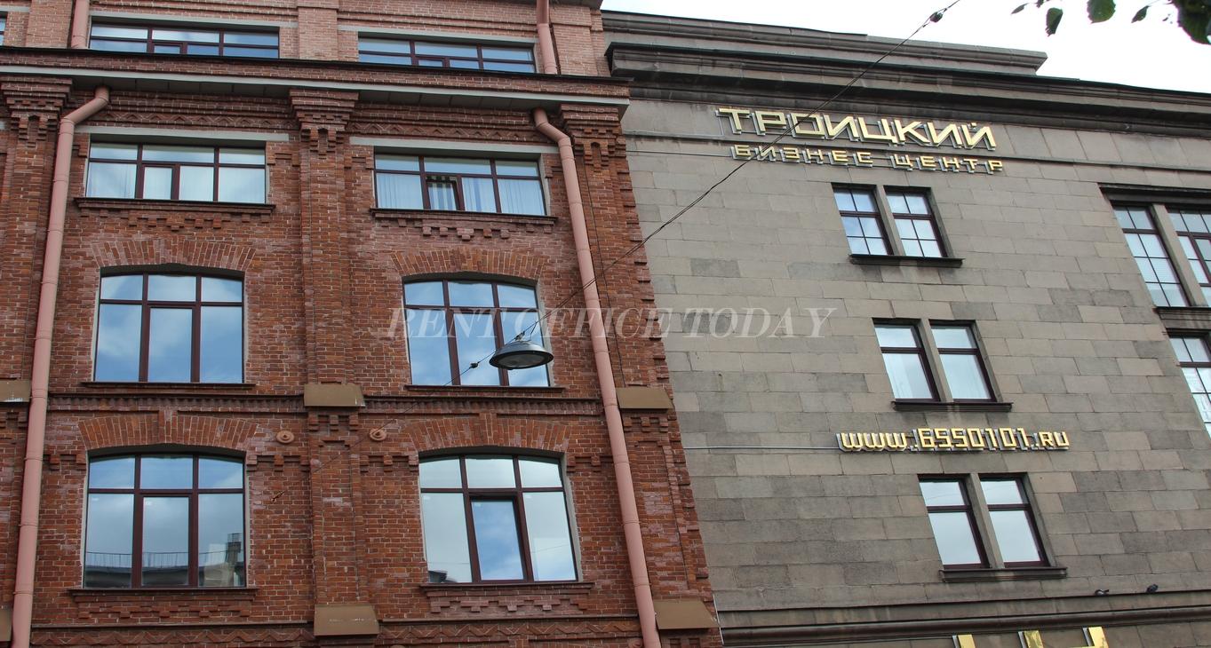 бизнес центр троицкий-11