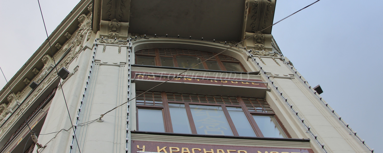 бизнес-центр-у-красного-моста-1