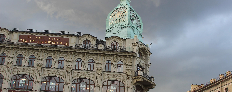 бизнес-центр-у-красного-моста-11