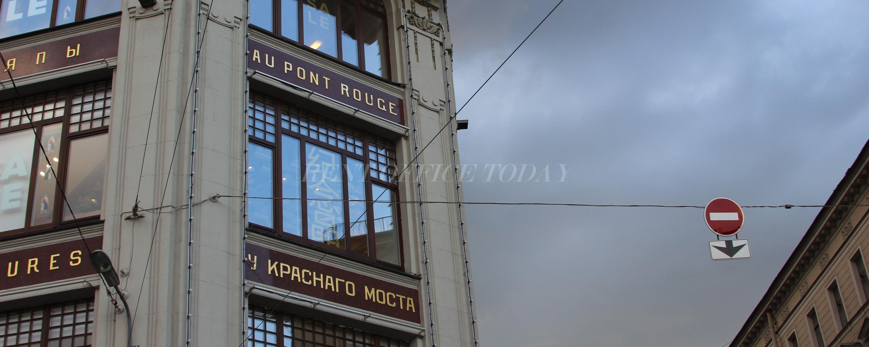 бизнес-центр-у-красного-моста-4