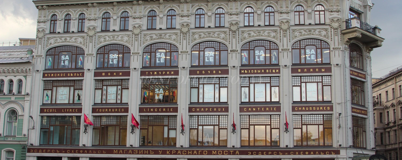 бизнес-центр-у-красного-моста-9