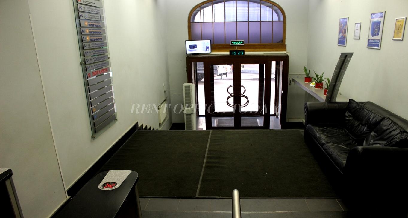 бизнес центр филипповское подворье-4