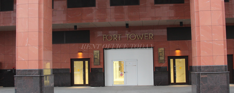 бизнес-центр-форт-тауэр-13