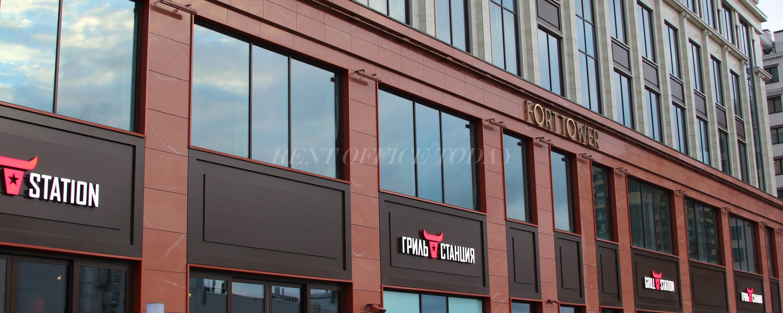 бизнес-центр-форт-тауэр-2