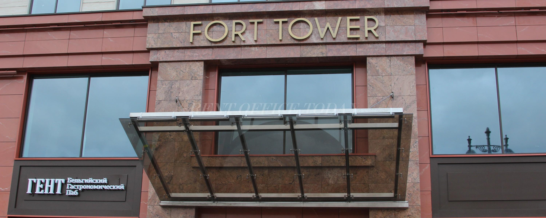 бизнес-центр-форт-тауэр-5