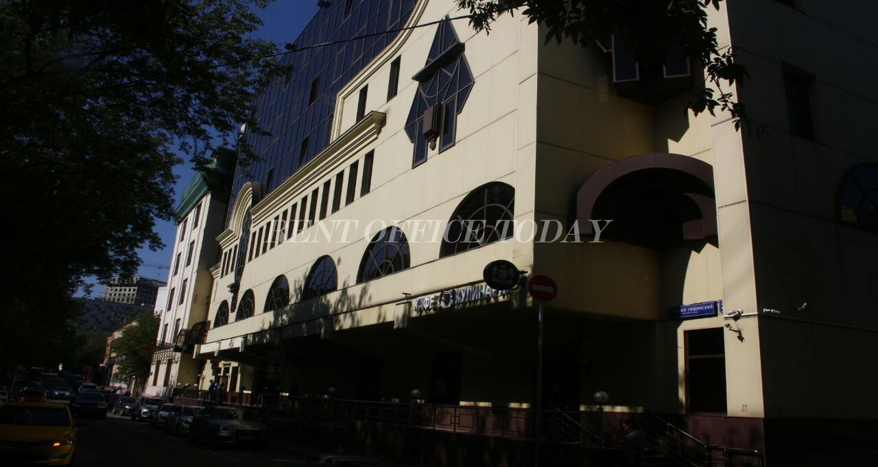 Бизнес центр Чайка плаза 2