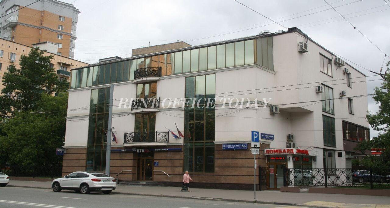 Бизнес центр Шмитовский 18А с