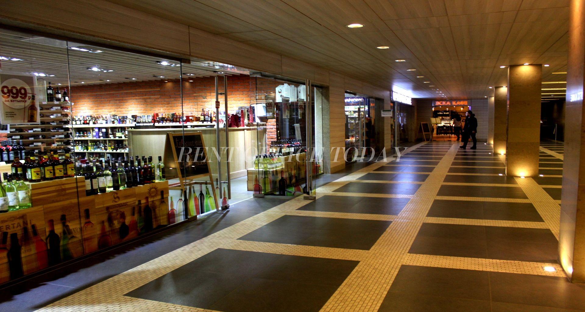 Бизнес центр W плаза