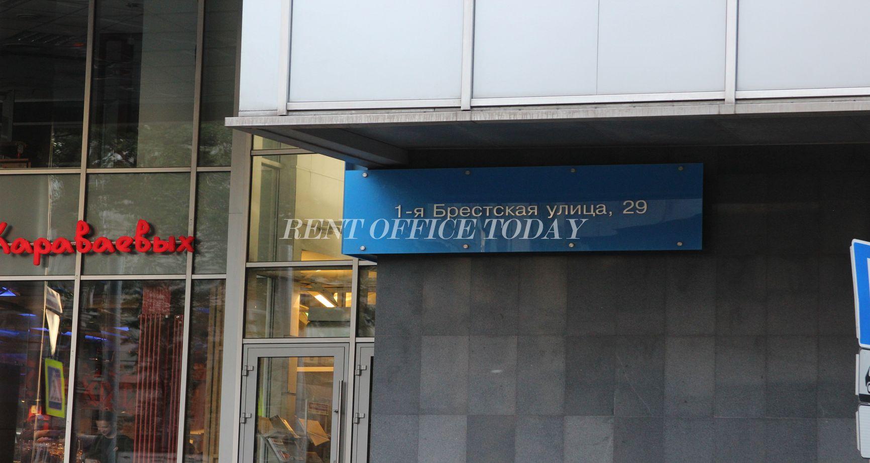 Бизнес центр Капитал Тауэр