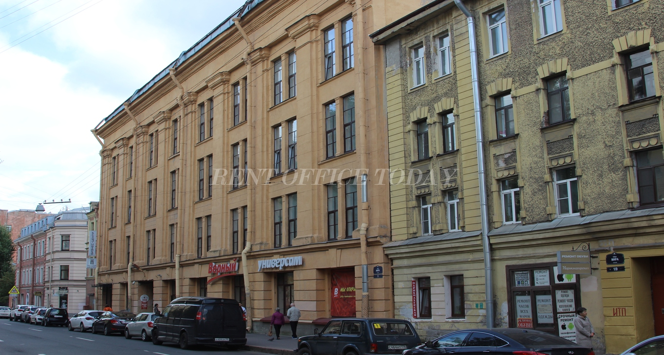 бизнес центр троицкий-18